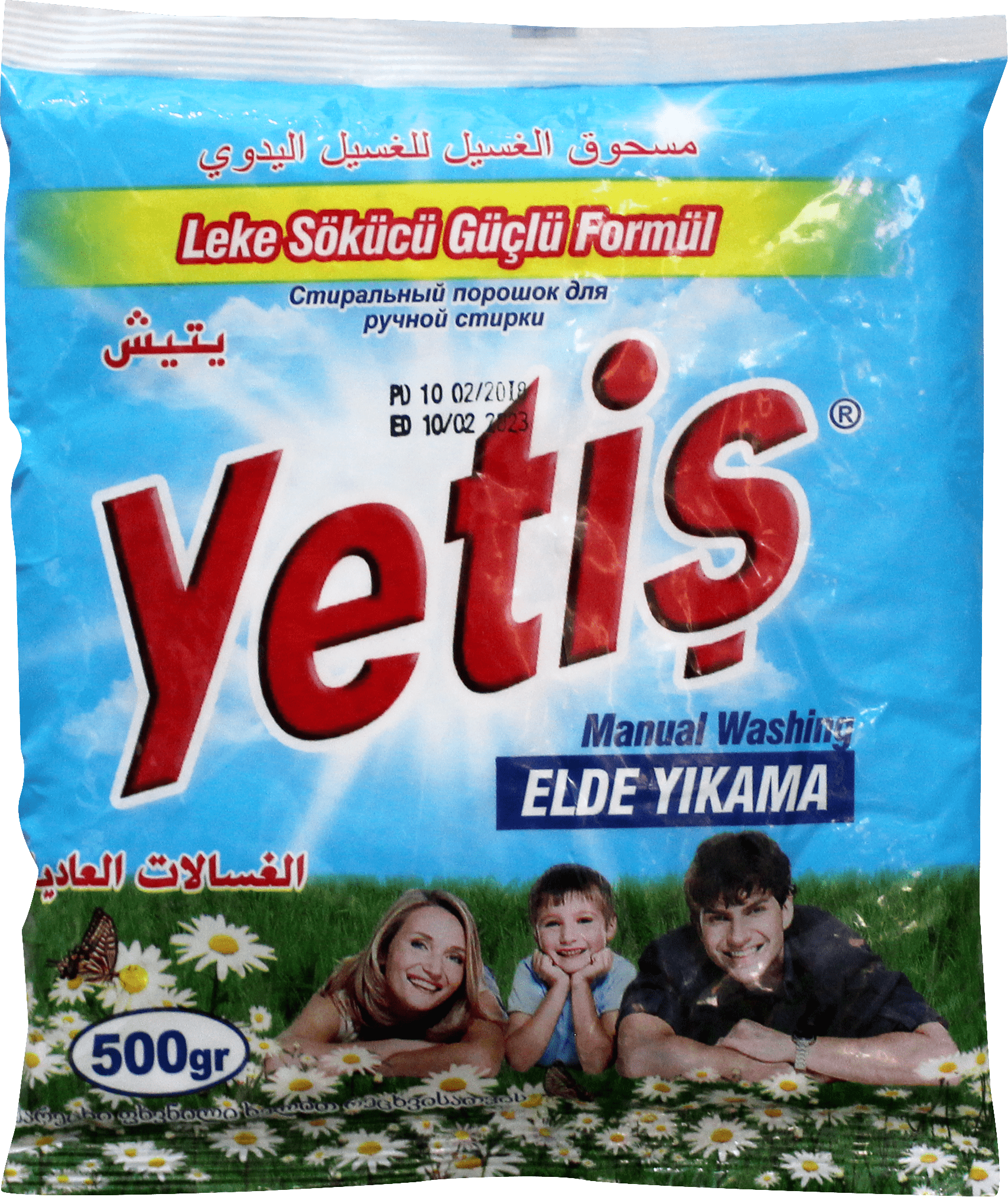 Yetis Manual Washing